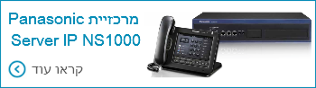 מרכזיית Panasonic Server IP NS1000