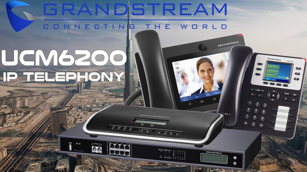 מרכזיות טלפון IP גרנסטרים, GRANDSTREAM